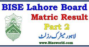BISE Lahore Board Matric Result 2020