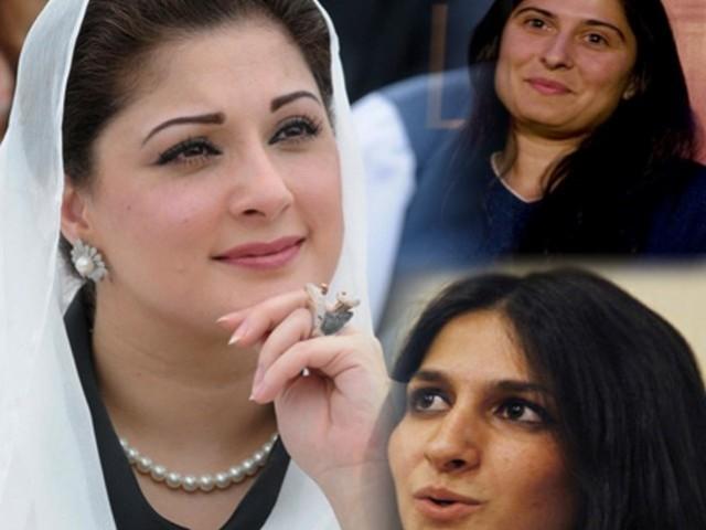 Maryam Nawaz pic-3