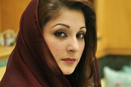 Maryam Nawaz pic-9