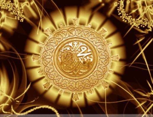 Muhammad_wallpaper_3_by_MrHighsky