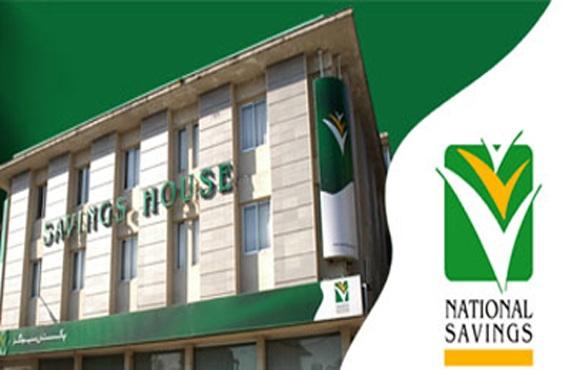 National Savings 200 Prize Bond List December 2020