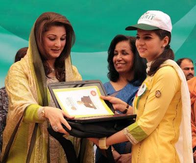 maryam nawaz with captiin safdar pic