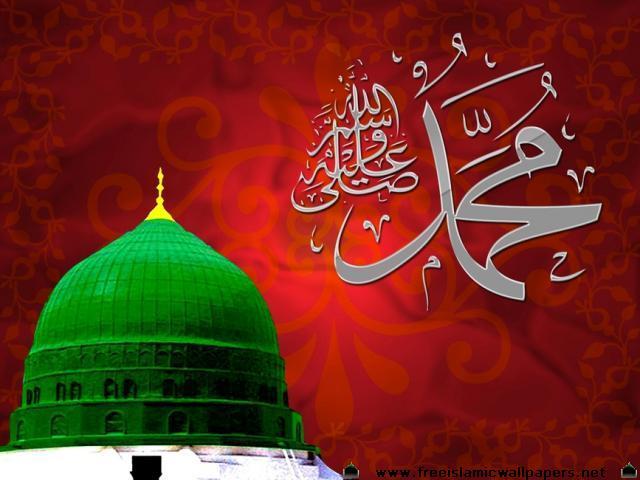 muhammad-name-wallpaper-2