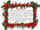 shab-e-barat nawafil 2021