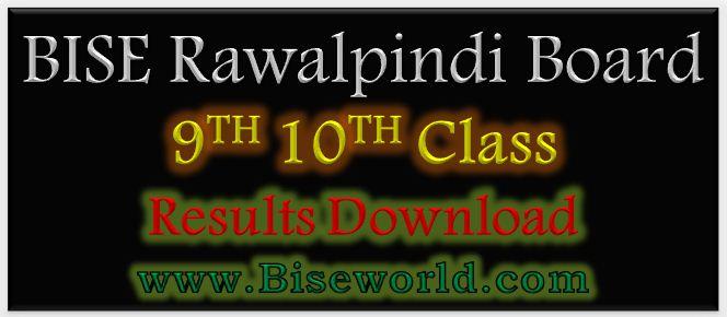 rawalpindi board matric result 2017