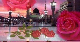 Ramadan Jumma Sms 2020