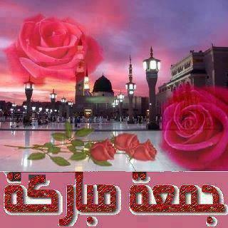 Ramadan Jumma Sms 2013