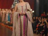 fantastic mahira khan wedding pictures 2013