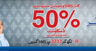 duration of ramzan warid 50 % discount offer
