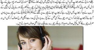 face facial for girls beauty tips 2013