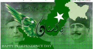 14 august 1947 sms in urdu hindi english 2018