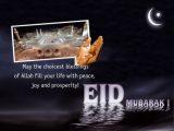 eid chand mubarik images 2018