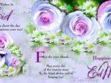 flowers eid cards 2019