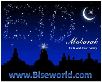 Popular Chand Raat Eid Al-Fitr 2018 - eid-ul-fitr-chand-raat-mubarik-wallpapers-2013  Snapshot_283488 .jpg
