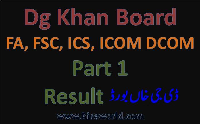 Dera Ghazi Khan Board 11th Class Result 2021