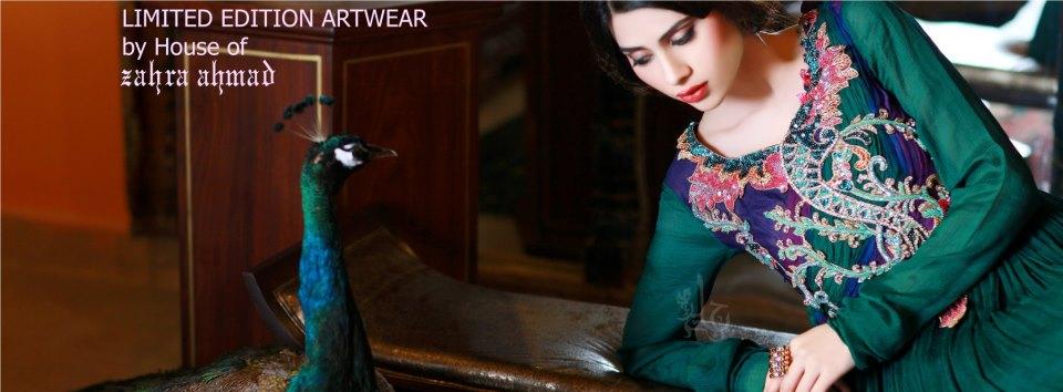 New Eid Dresses 2014