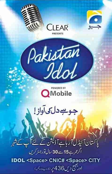 Online Registration Pakistan Idol 2013