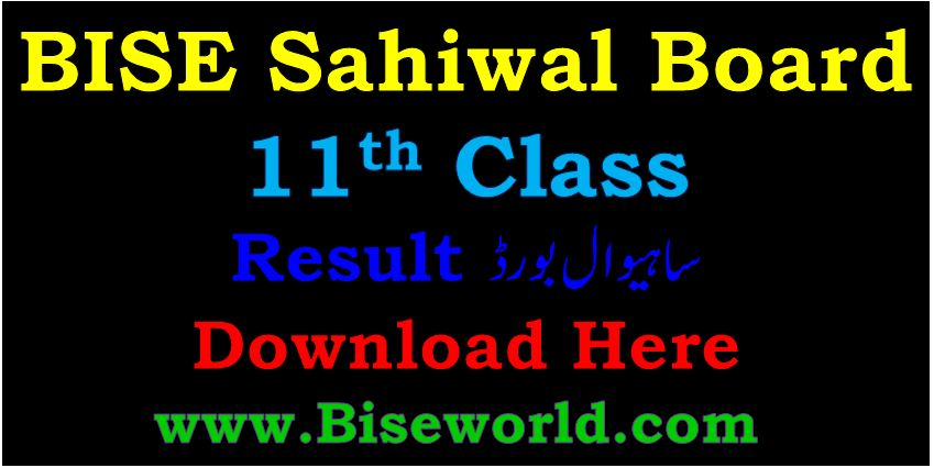 Sahiwal board 11th Class Result 2021