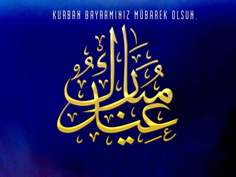 Online Hd Bakra Eid Wallpapers