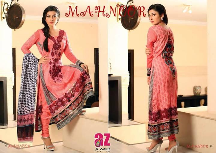 New Eid Stylish Design Fabrics 2013