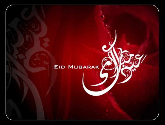 Eid-ul-Azha Mubarik 2018 Poetry Friends Wishes Biseworld