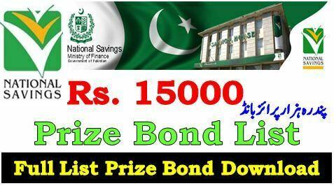 Prize Bond List 15000 Bond Result 2020