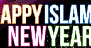 Islamic New Year Sms 2021