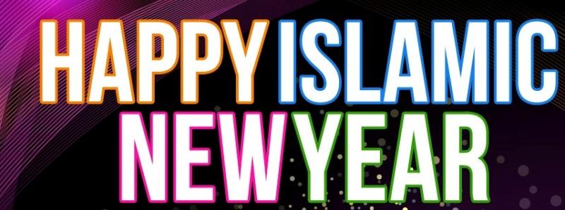 Islamic New Year Sms 2013