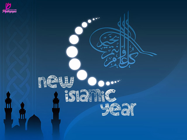 Chand Mubarak New Year wallpapers