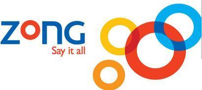 Online Zong New Offer 2014