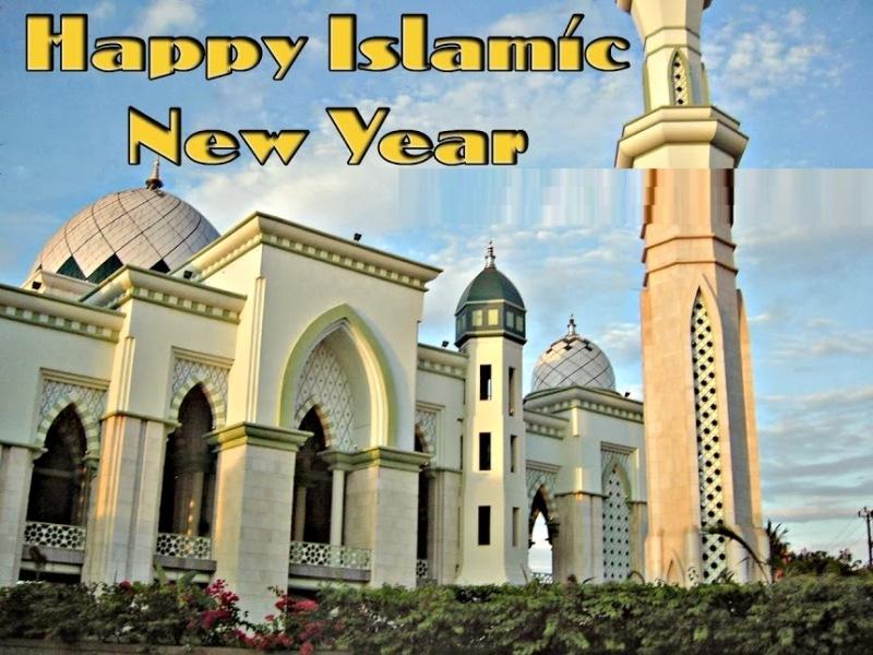 Beautiful Islamic New Year Wallpapers