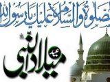 Islamic Wallpapers 2014