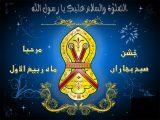 Nailane Mubarak Wallpapers 2014