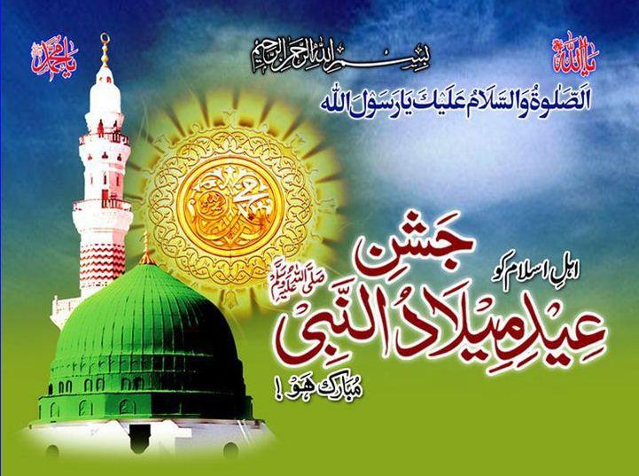 Latest Islamic Wallpapers 2014