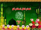 2014 Islamic Wallpapers