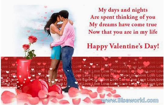Valentine Day 2014 English Sms