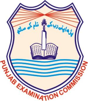 Azad Jammu Kashmir 8th Class Result 2017