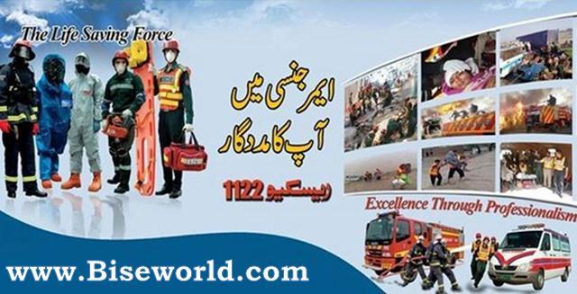Khyber Pakhtunkhwa Jobs 2014