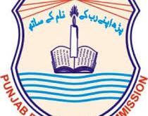 Bahawalpur 5th Class Result 2019