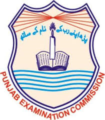 PEC Gujranwala 5th Class Result 2017