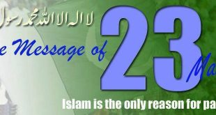 23 March 1940 Mubarak Sms