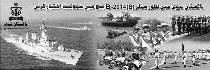 Matric Base Pakistan Navy Vacancies 2014
