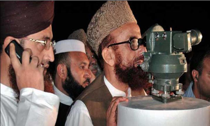 Karachi Mufti Munibur Rehman Moon Sighting Today