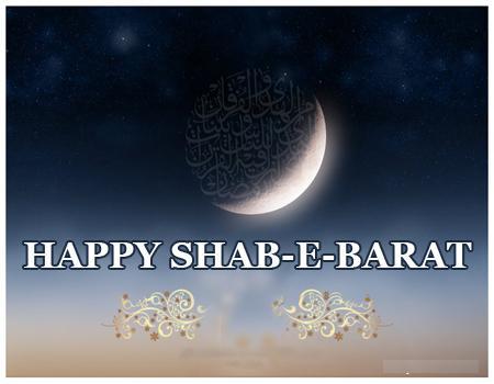 Shab-e-Barak Chand Mubarak Wallpapers