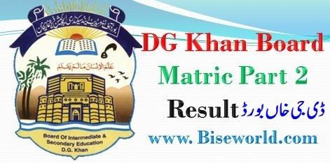 DG Khan Board 10th Class Result 2021