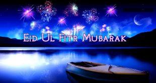 Eid-ul-Fitr Wishing HD Photos Pictures