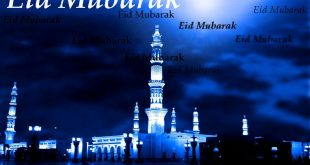 Eid Chand Raat Mubarak Photos Images