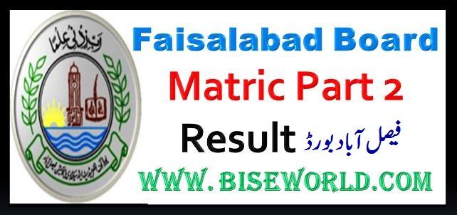 BISE Faisalabad Baord Matric Result 2020