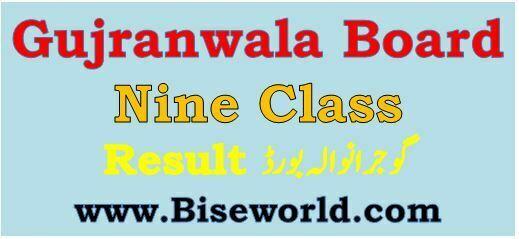 Gujranwala Nine Class Result 2021 Part 1