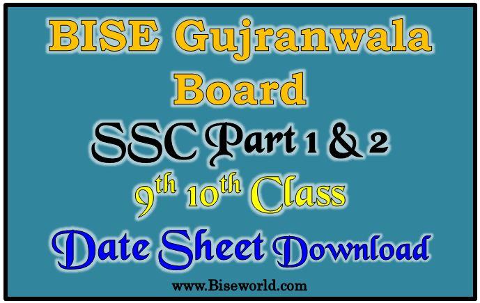Gujranwala Matric Date Sheet 2018 Free Download